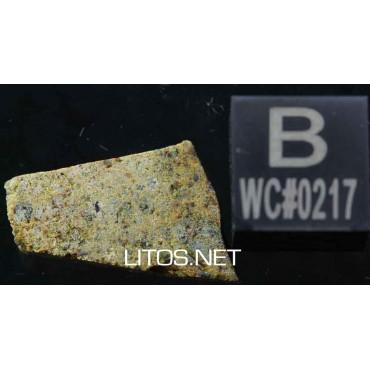 Meteorito NWA 7284 MET586